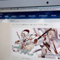 Gamers pursue characters such as Anchira on smartphones and laptops. | BLOOMBERG