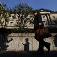 BOJ to debate exempting $90 billion in short-term funds from negative rates