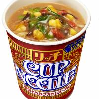 Nissin Food Products Co.'s premium line of Cup Noodles Rich will be launched in April to meet consumer demand for luxury products. | NISSIN FOOD PRODUCTS. CO.