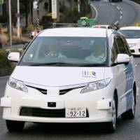 Fujisawa field tests start for Robot Taxi's driverless cabs