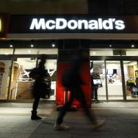McDonald's Japan to raise regular worker pay by 2%