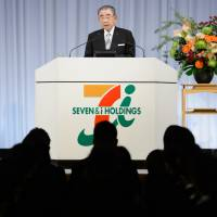 Activist investor Loeb warns Seven & I on nepotism deciding CEO