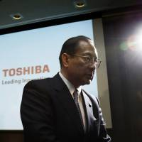 Masashi Muromachi, president of Toshiba Corp., departs a news conference in Tokyo on Dec. 21, 2015. | BLOOMBERG