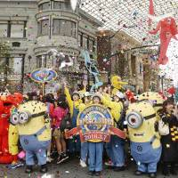 A ceremony is held at Universal Studios Japan in Osaka on Thursday to celebrate the theme park's record-breaking year. | KYODO