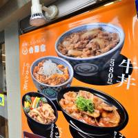 Yoshinoya to revive pork bowls after four-year hiatus