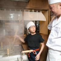 Lessons at Rokurinsha, a Tokyo-based chain of tsukemen (dipping noodle) shops