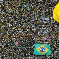Record Brazil protests put Rousseff's future in doubt