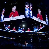 Trump dangerously unqualified to deal with conflicts, Clinton tells AIPAC