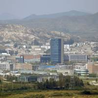 The Kaesong industrial complex is seen across the demilitarized zone from Paju, South Korea, in September 2013. | REUTERS