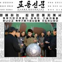 North Korea's Rodong Sinmun newspaper on Wednesday carries an image of North Korean leader with what analysts say may be a mock-up of a miniaturized nuclear warhead. This screen shot is taken from the newspaper's website.