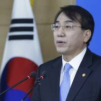 Lee Suk-joon, minister of the Office for Government Policy Coordination, announces unilateral sanctions on North Korea during a news conference at the government complex in Seoul on Tuesday. | AP