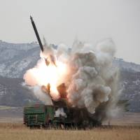 A new Multiple Rocket Launcher System (MRLS) is test fired in this undated file photo released Friday.   REUTERS