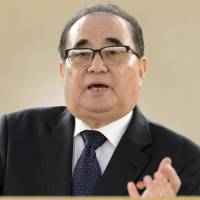 North Korean Foreign Affairs Minister Ri Su Yong delivers his statement to the U.N.-sponsored Human Rights Council in Geneva on Tuesday. | AP