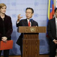 U.N. slaps sternest sanctions on Pyongyang in 20 years; EU eyes more