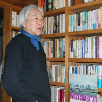 Bookworm: Hirohisa Kato stands in his bookstore, 'Books + Kotobanoie,' in the city of Kawanishi, Hyogo Prefecture. | KYODO