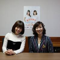 Dynamic duo: Manami Kitao (left) and Megumi Ikatsu, members of prison idol duo Paix2, pose for a photo at Yokohama Prison in Kanagawa Prefecture, after giving a concert for inmates on Jan. 27 . | KYODO