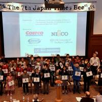 Participants gather for the 7th Japan Times Bee held in Tokyo on Saturday. | SATOKO KAWASAKI