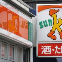 A Sunkus sign is displayed outside a convenience store operated by Circle K Sunkus Co. in Tokyo. | BLOOMBERG