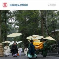 A Shinto ritual is conducted on a rainy day at Ise Shrine in Mie Prefecture in this photo posted to the shrine's Instagram account. | ISE SHRINE / CHUNICHI SHIMBUN