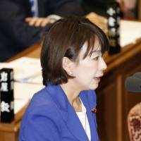 Shiori Yamao, who was appointed policy chief of the Democratic Party on Sunday, addresses the Lower House Budget Committee on Feb. 4. | KYODO
