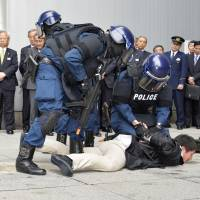 MPD holds couterterrorism drill ahead of G-7 summit