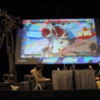 Japan's professional video game sector advances to next level