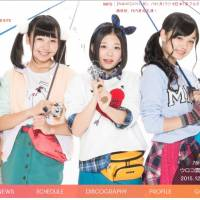 A screen shot of the idol group Tsuri Bit shows the five members holding fishing rods.