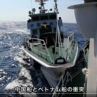 Without naming names, Japan video showcases effort to halt China maritime expansion