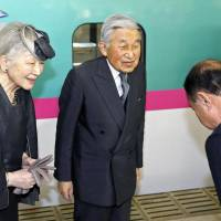 Japan's Imperial couple pay fifth visit to Fukushima since 2011 disaster