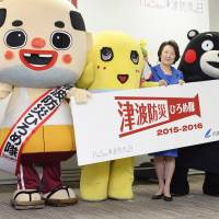 Funassyi (center) and other mascots attend a tsunami disaster prevention event together with Eriko Yamatani, the state minister in charge of disaster management, at the Cabinet Office last Sept. 7. | KYODO