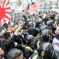 Japan's first-ever hate speech probe finds rallies are fewer but still a problem