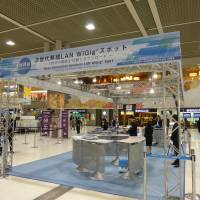 A temporary exhibition in late February at Narita International Airport in Chiba Prefecture gives visitors an opportunity to experience the next-generation speed of a WiGig wireless network. | SHUSUKE MURAI