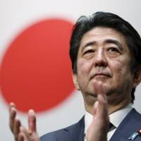 Shinzo Abe | REUTERS