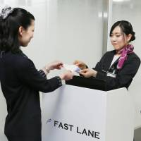 The fast-lane immigration service at Narita Airport was shown to the media Monday ahead of its opening on Wednesday. | KYODO