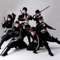Aichi advertising for full-time ninjas in tourism push