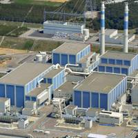 The restart of reactors at Hokuriku Electric Power Co.'s Shika nuclear plant in Ishikawa Prefecture hinges on a judgment by the Nuclear Regulation Authority on a suspected active fault running underneath them. | KYODO