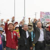 Demonstrators protest in front of U.S. Marine Corps Camp Schwab in Nago, Okinawa Prefecture, on Monday over the alleged rape of a Japanese tourist by a U.S. serviceman. | KYODO