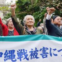 Japanese court rejects compensation claims over Battle of Okinawa