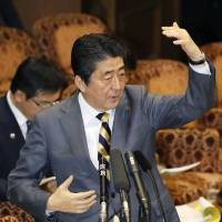 How a U.N. committee riled Japan with its criticism of women's rights