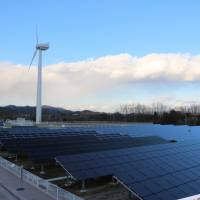 The National Institute of Advanced Industrial Science and Technology's Fukushima Renewable Energy Institute shows off its wind-, solar-power demonstration field in Koriyama, Fukushima Prefecture, on Feb. 25. | KYODO