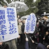 Court issues surprise injunction to halt Takahama nuclear reactors