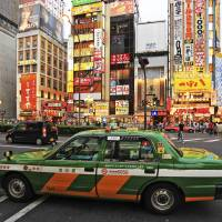 The transport ministry plans to trial cheaper short-distance taxi rates in Tokyo and Osaka. | ISTOCK