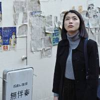 Forever young: Riko Narumi gives up old roles