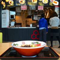 Rokurinsha Haneda Airport: Exit Japan with some superlative noodles inside you