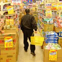 Osaka's crazed, cheap and cheerful supermarket chain