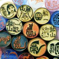 Making an impression in Japan: a <em>hanko</em> primer