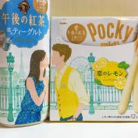 Pocky finds a romantic partner in 'teagurt'