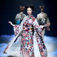 Kimono without rules: Models display creations by designer Jotaro Saito during Tokyo fashion week on March 16. | AFP-JIJI