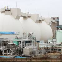 A plant burns methane to generate heat and subsequently electricity in Higashinada, Kobe Prefecture. | KYODO