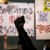 Swelling anger: An antinuclear protester raises his fist at a rally near the Diet building in Tokyo on March 11. | REUTERS